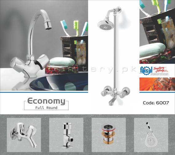 Complete Economy Set Full Round code 6007